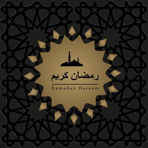 ramadan-kareem-islamic-greeting-card_22011-16